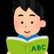 英文法を勉強する学生