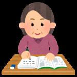 英語を勉強する中年女性