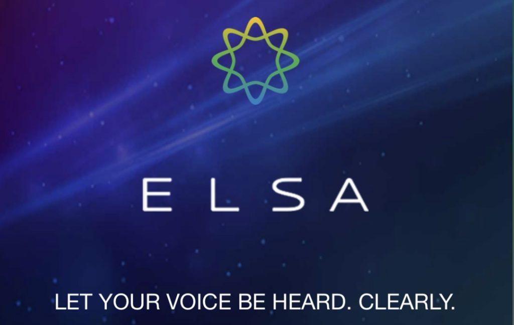 ELSA Speakのロゴマーク
