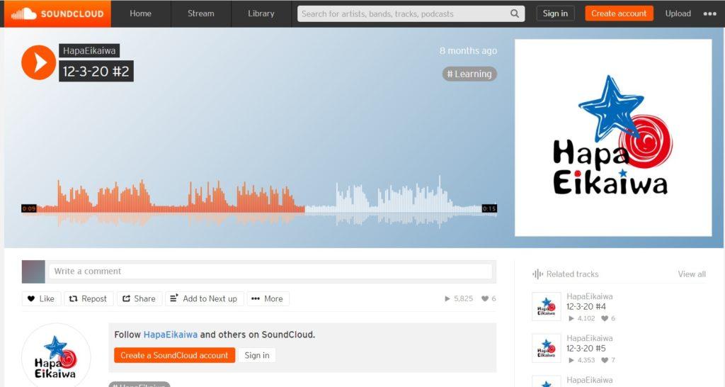 soundcloud-dictation