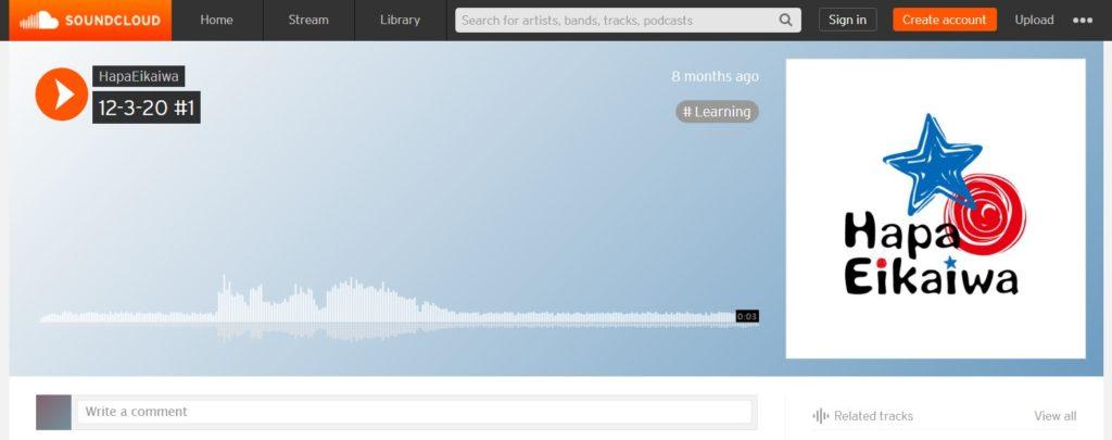 soundcloud-listening